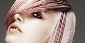Красива коса! Кичури или боядисване, плюс масажно измиване, маска и оформяне