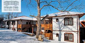Почивка за двама в Тревненския Балкан! Нощувка със закуска - с. Койчовци