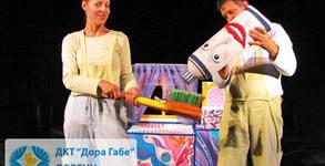"""Спектакълът за деца """"Приказка за Ох"""" на 24 Март"""