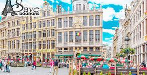 Last Minute екскурзия до Залцбург, Страсбург, Париж и Брюксел! 4 нощувки с 3 закуски, плюс автобусен и самолетен транспорт