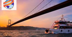 Лятна екскурзия до Истанбул! 2 нощувки със закуски, плюс транспорт, разходка с кораб по Босфора и посещение на Одрин