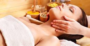 """Ароматерапевтичен масаж """"Коледно ухание"""" - частичен или на цяло тяло"""