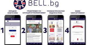 BELL.bg