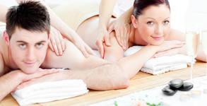 Релакс пакет за двама - хидромасажна вана и масаж, плюс шампанско, бонбони и плодове