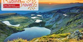 До Паничище, Самоков, Седемте рилски езера и Сапарева баня през Август! 2 нощувки със закуски, плюс транспорт