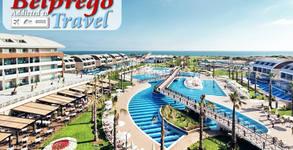 Луксозна почивка в Турция! 7 нощувки на база Ultra Аll Inclusive в Хотел Tui Magic Life Jacaranda*****, край Сиде