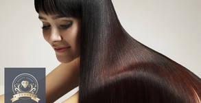 Подстригване на коса, плюс подхранване с агран и оформяне със сешоар