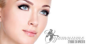 Грижа за лице! Хидратираща терапия, почистване с козметика Histomer, или масаж, маска и серум с ултразвук