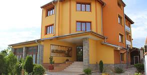 Хотел Александър