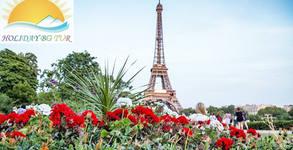 Септемврийска екскурзия до Залцбург, Мюнхен, Люксембург и Париж! 7 нощувки със закуски и транспорт