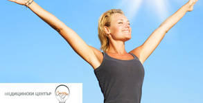 Професионална помощ при тревожни или депресивни състояния от психиатър