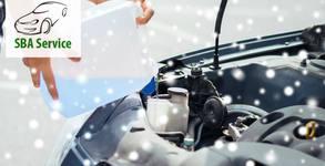 Промиване на охладетителната система и смяна на антифриза на лек автомобил