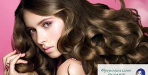 Дълбоко възстановяваща терапия за коса или кичури с матиране, плюс прическа със сешоар