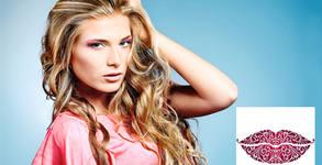 Грижа за коса с продукти на Christian of Roma! Терапия с кератинова преса Joico или SPA терапия по избор