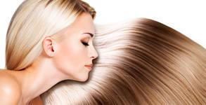 Грижа за коса! Боядисване, или терапия за жизненост и растеж - без или със подстригване
