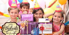 Рожден ден за до 10 деца! 2 часа парти с хапване по избор и възможност за украса и заснемане