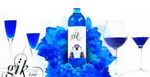 Първото в света синьо анти-вино е вече в България! Грабнете 1 или 2 бутилки Gik Sinio Vino