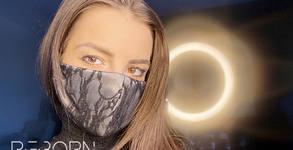Предпазна маска за лице с дантела - за многократна употреба