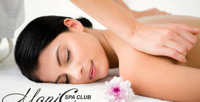 Monic SPA Club