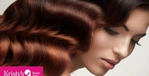 Измиване на коса, маска, подстригване и ламиниране или възстановяваща терапия