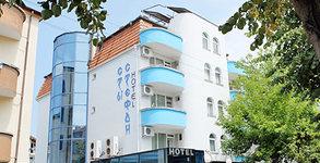 Семеен хотел Свети Стефан**