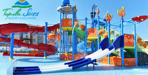 Topola Skies Aquapark