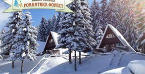Вилно селище Романтика Форест**