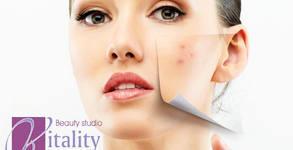 Терапия за лице за проблемна и акнеична кожа с продукти Collagena