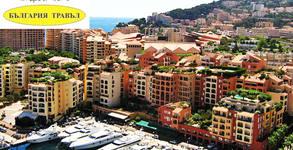 Ранни записвания за екскурзия до Френската ривиера, Италия и Хърватия! 5 нощувки със закуски и транспорт
