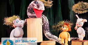 """Детският спектакъл """"Тайнственото речно конче"""" на 20 Януари"""