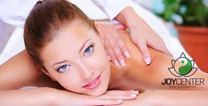 100 минути релакс! Класически масаж на цяло тяло, ръце и ходила, плюс пилинг и маска