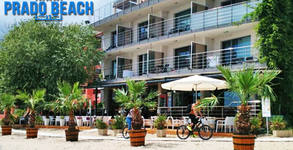 Хотел Prado Beach***