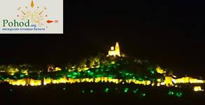 """Вижте светлинното шоу """"Звук и светлина""""! Еднодневна екскурзия до Велико Търново на 3 Март"""