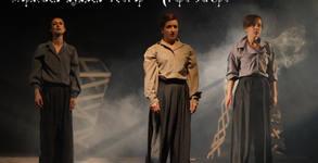 """Спектакълът за възрастни """"Жените от портокаловите градини"""" - на 31 Януари"""