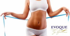 Ултразвукова кавитация и RF лифтинг на зона от тялото по избор - 1 или 3 процедури
