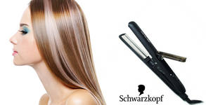 Подстригване, без или със боядисване с боя на клиента и сешоар, или терапия с кератин и бонус изправяне с инфраред преса
