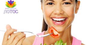 Вега тест за поносимост към 146 храни и 10 алергена