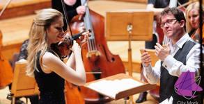 Концерт на виртуозната цигуларка Зорница Иларионова на 2 Април