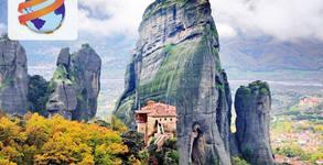 """За 3 Март или 24 Май до Солун и Паралия Катерини! 2 нощувки със закуски, транспорт и възможност за Метеора - """"8-то чудо на света"""""""