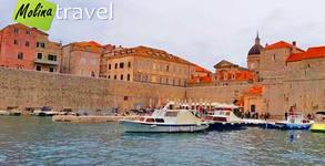 За 1 Май до Стара Херцеговина и Дубровник! 4 нощувки със закуски, плюс транспорт и възможност за Будва и Котор
