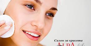 Anti-age процедура с радиочестотен лифтинг и биолифтинг на лице, шия и деколте