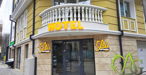 Хотел Арт Грийн**
