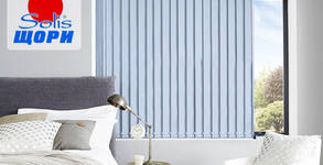 Ленти за вертикални щори - в цвят и размер по избор