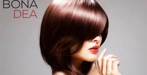 Красива коса! Подстригване на връхчета и кератинова терапия, плюс оформяне