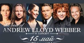"""Мегаконцертът """"Най-доброто от Андрю Лойд Уебър"""" със 130 международни музиканти и певци - на 15 Май"""