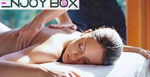 Enjoy Box