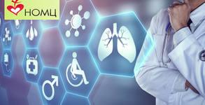 """Пакет изследвания """"Маркери на възпалението"""" - СУЕ, CRP и фибриноген"""