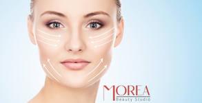 Beauty Studio Morea