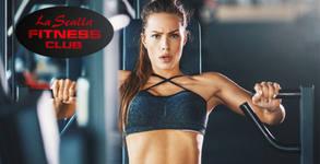 5 посещения на фитнес