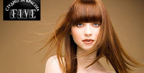 Възстановяваща терапия за силно увредена коса с UV преса, плюс подстригване